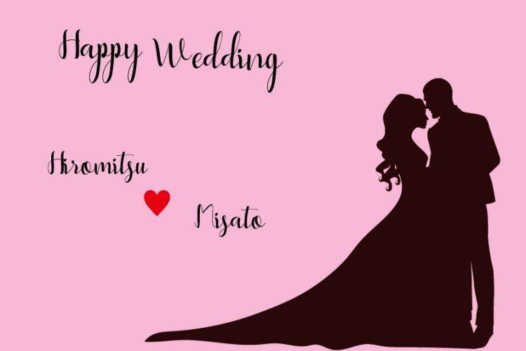 すべてのゲストに楽しんでもらえる結婚式